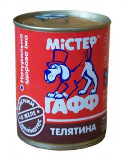 Мистер ГаФФ с телятиной в желе 340 гр