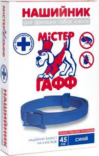 Ошейник от блох и клещей для собак «Мистер Гафф Хелп» (45 см, синий)