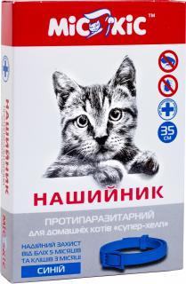 Ошейник от блох и клещей для кошек «Мис Кис СУПЕР-ХЕЛП» (синий)