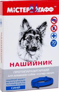 Ошейник от блох и клещей для собак «Мистер Гафф СУПЕР-ХЕЛП» (70 см, синий)