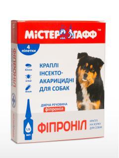"""Капли от блох и клещей """"Мистер Гафф Фипронил"""" для собак весом 10-20 кг"""