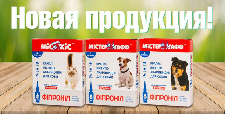 Royal canin pro 4300