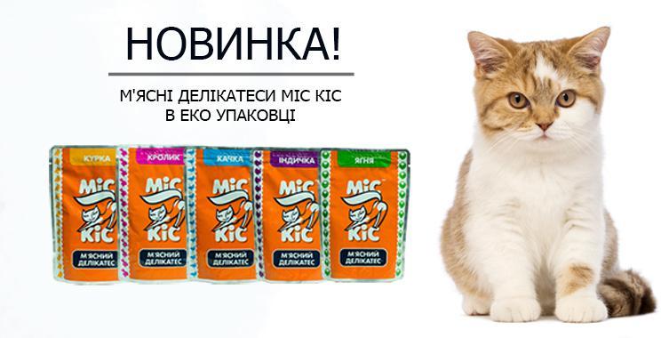 Корма Royal Canin для собак купить в Санкт-Петербурге